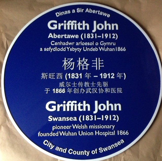 Commemorative Blue Plaque for Chinese Hospital